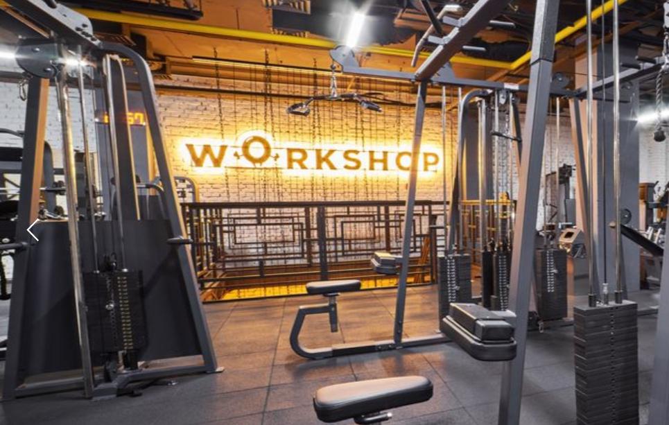 Workshop Fitness