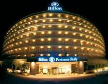 Hilton отель