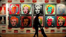 Выставки, музеи