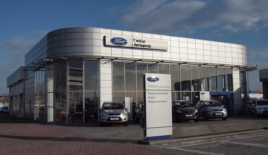 Автосалон Ford