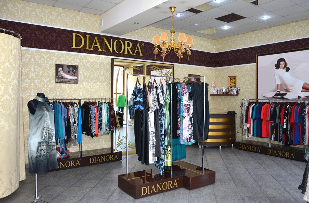 Одежда для беременных Dianora