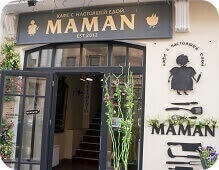 Ресторан МАМАN