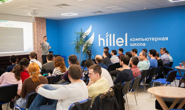 Комп'ютерна школа Hillel
