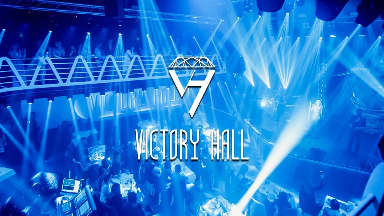 Victory Concert Hall