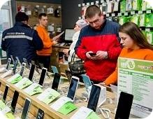 Сеть магазинов Технотоп