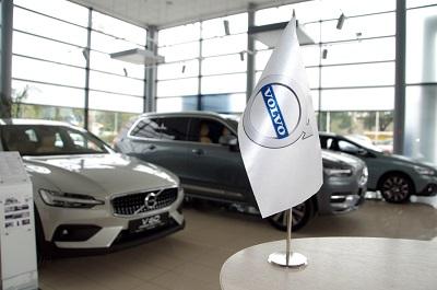 Автосалон Volvo